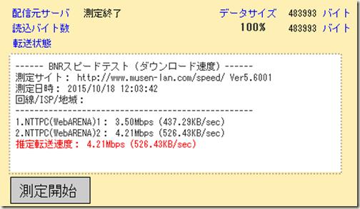 2015-10-18_12h05_43