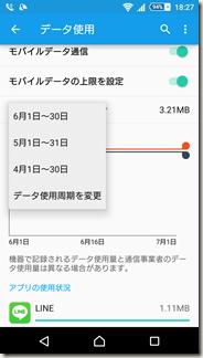 2016-06-01 09.27.13