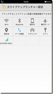 Screenshot_20160814-183509