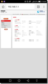 「novas Home+CA」の管理画面