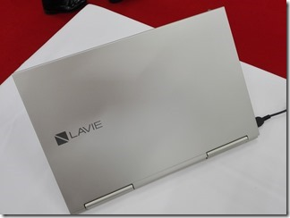 NEC「LAVIE Hybrid ZERO」の天板