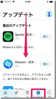App Storeのアップデートページの更新