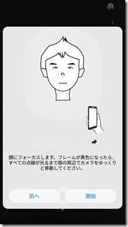 人の顔で楽しめる3Dクリエータ
