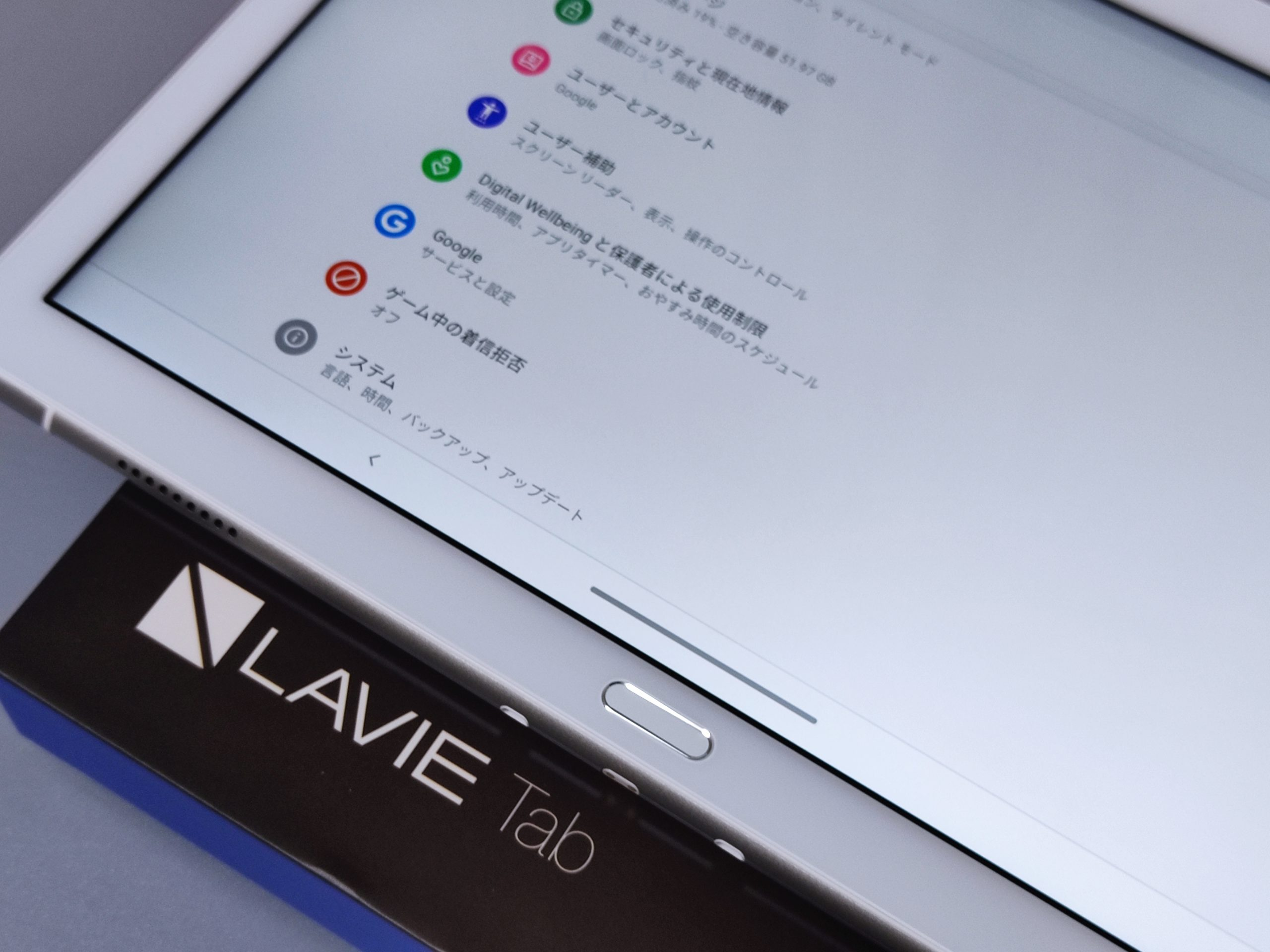 LAVIE Tab E(TE510/JAW)